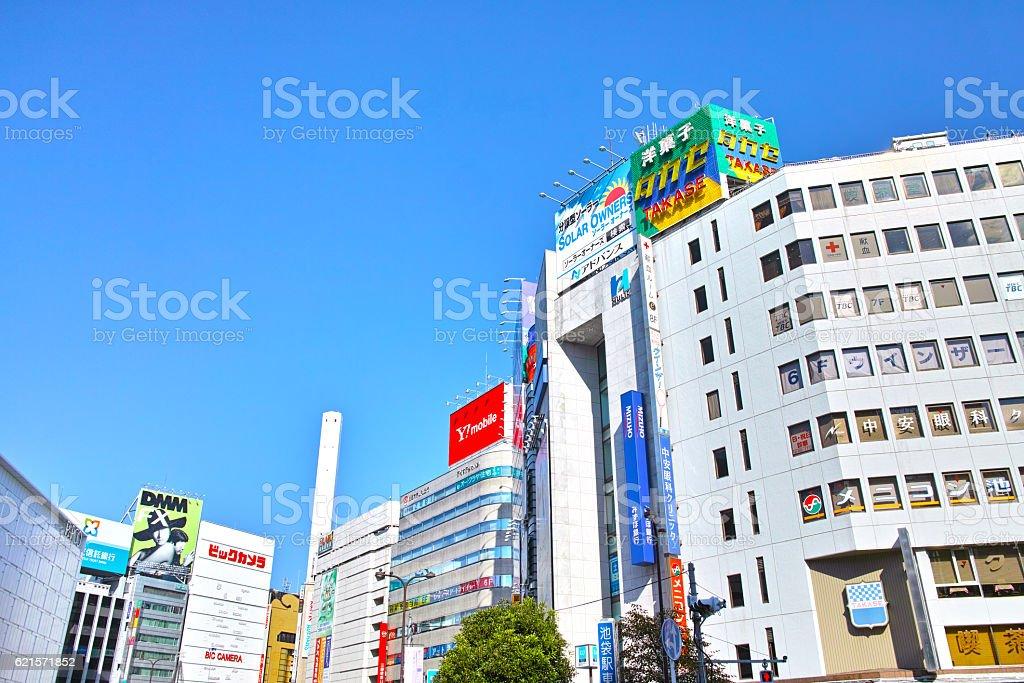 East entrance of Ikebukuro station photo libre de droits