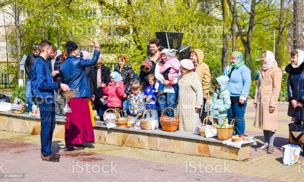 Easter consecration with holy water. stock photo