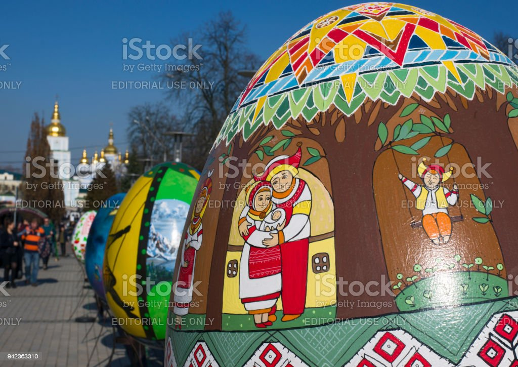 Easter eggs painted by the hands masters-painters from all Ukrainian regions. stock photo