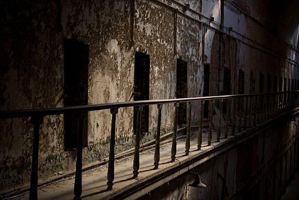 Penitenciaría Estado del Este - foto de stock