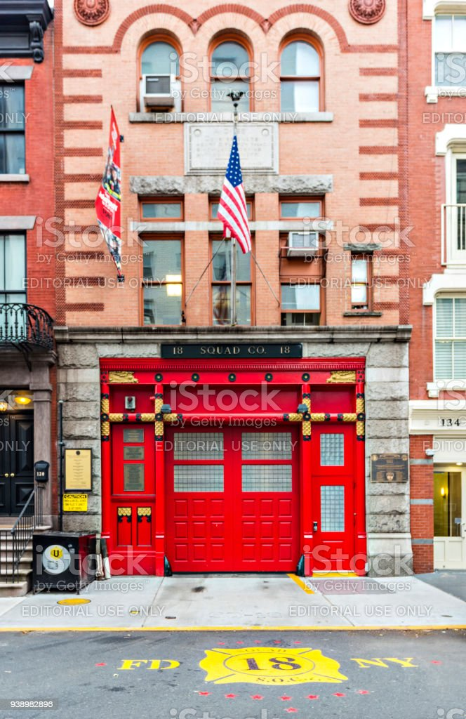 eat of FDNY Squad. 18, West 10th Street, West Village (Greenwich Village, Manhattan) stock photo