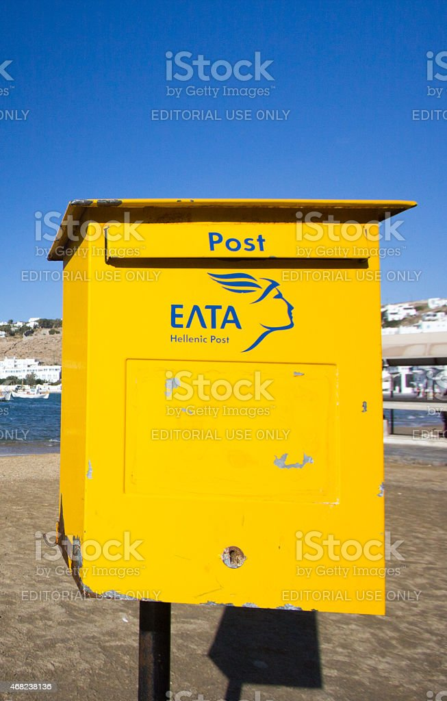 Eata Post in Mykonos Town, Greece stock photo