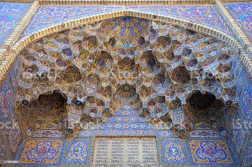 Eaves of Portal in Shah Cheragh, Shiraz, Iran stock photo