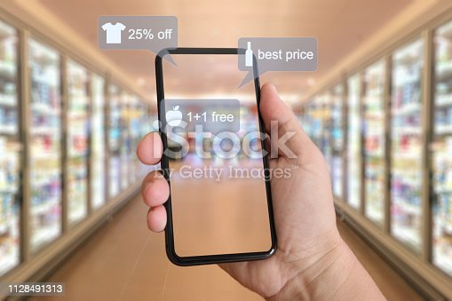 E-commerce augmented reality marketing in supermarket mobile phone app AI artificial intelligence