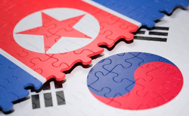経済生態社会国家の平和と一緒に - 韓国 ストックフォトと画像
