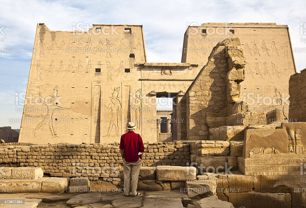 Edfu stock photo
