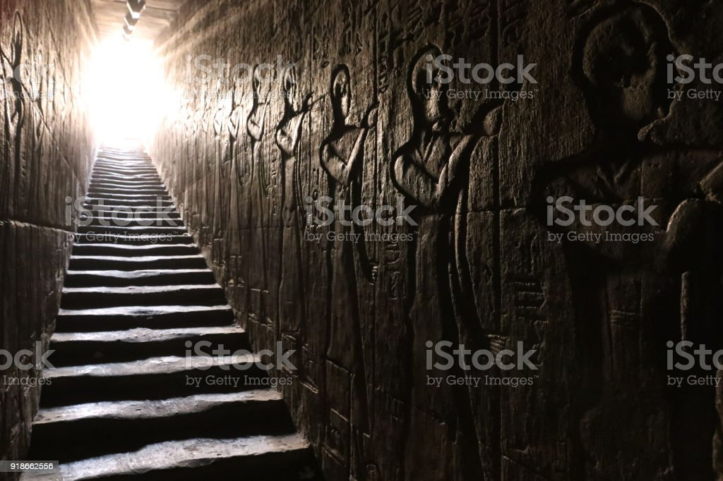 Edfu temple stairs stock photo