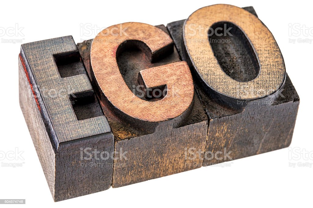 ego word in letterpress wood type stock photo