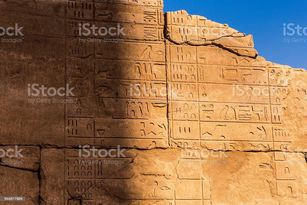 Egypt calendar hieroglyph stock photo