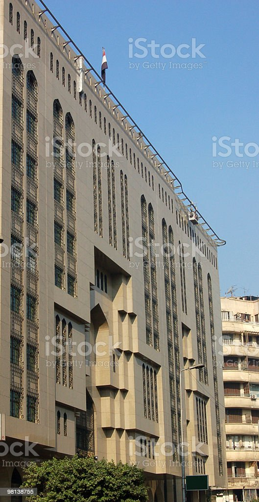 Egypt Central Bank royalty-free stock photo