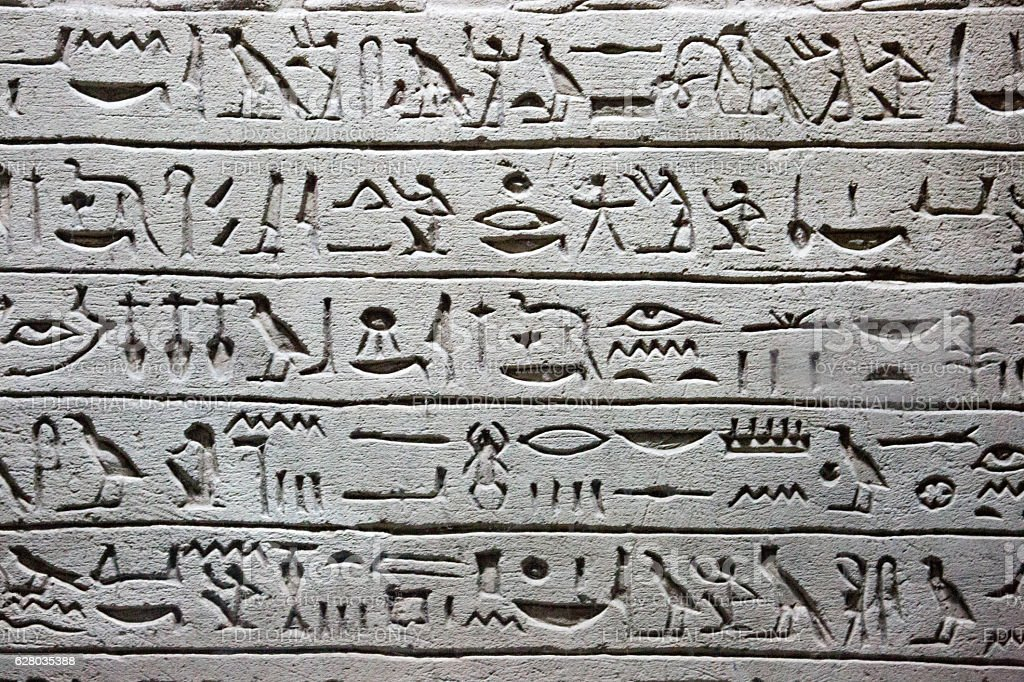 Egypt: Hieroglyphs in Kom Ombo stock photo