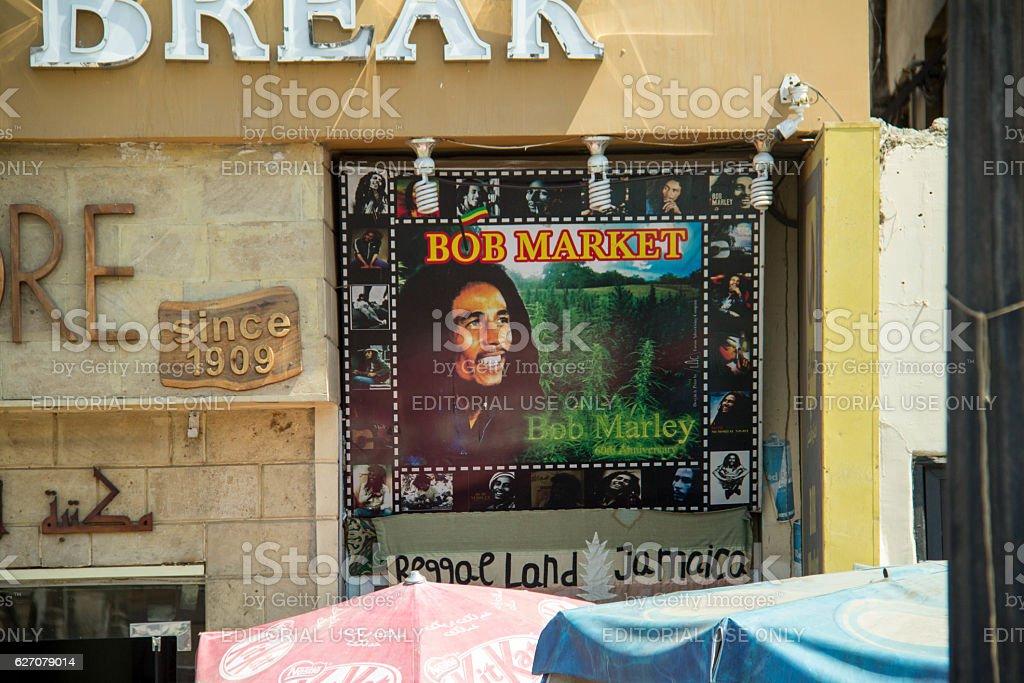 Egypt: Luxor foto