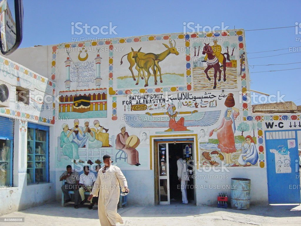 Egypt Luxor. Typical souvenir shop at the West Bank. stock photo