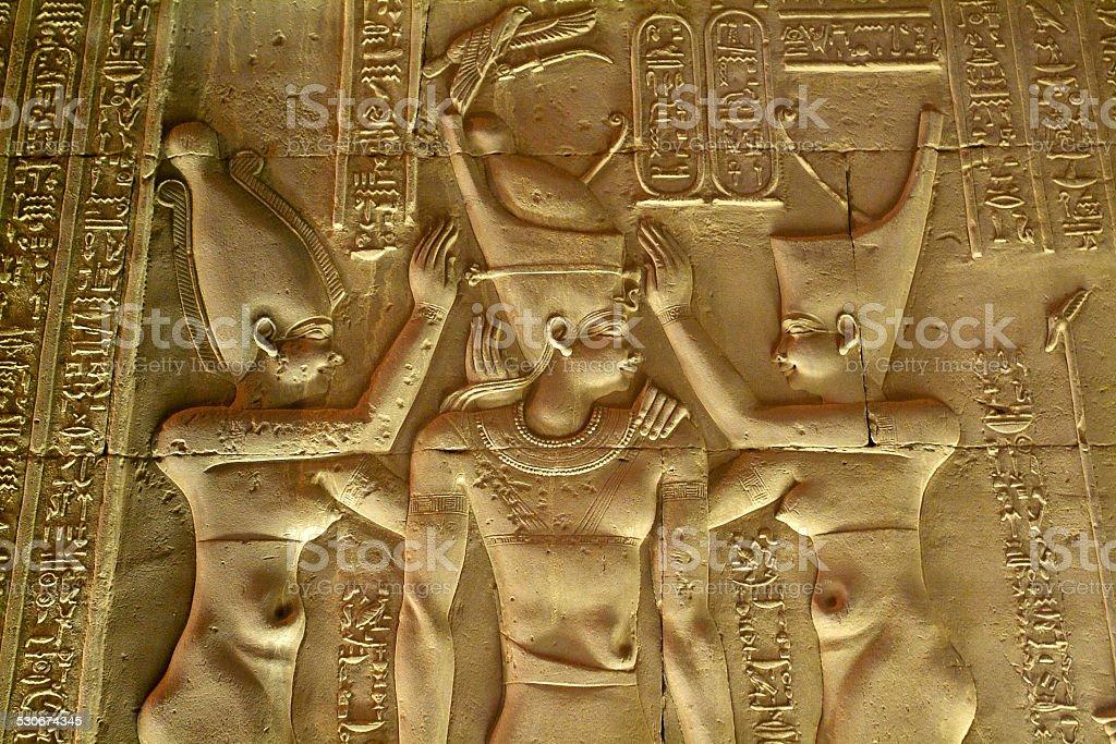 Egypt Temple of Kom Ombo stock photo