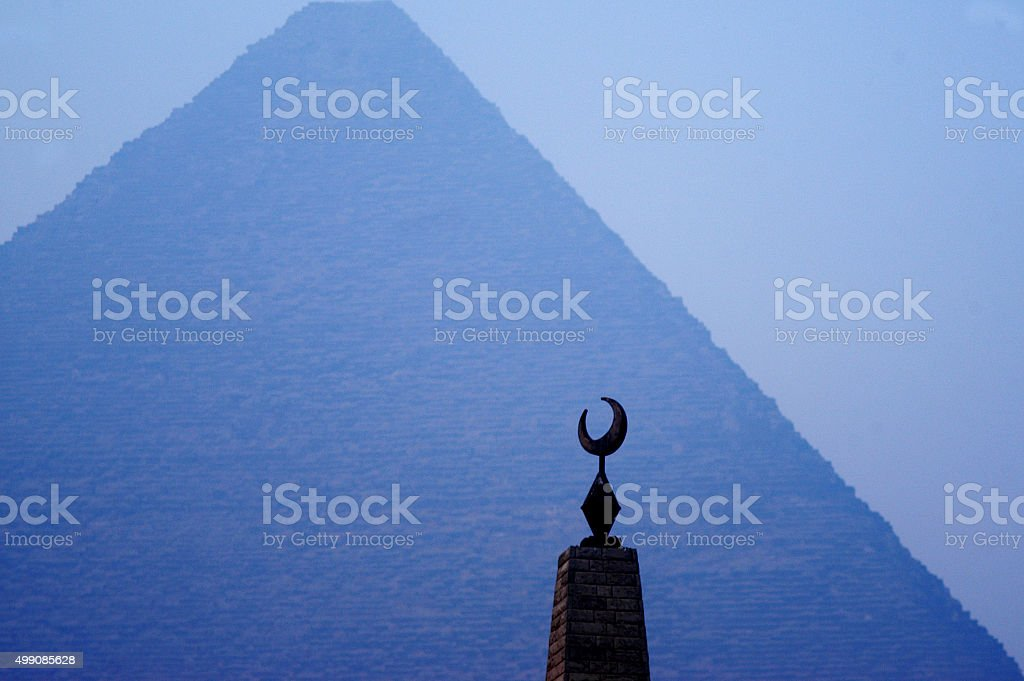Egypt Travel Photos - Cairo stock photo