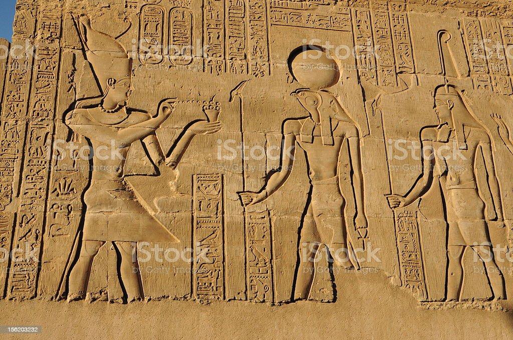 egyptian art stock photo