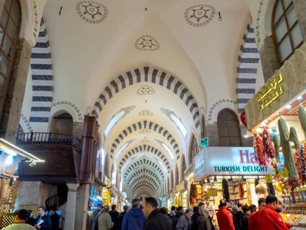Egyptian bazaar in ıstanbul, turkey stock photo