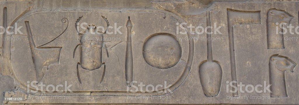 Egyptian cartouche stock photo