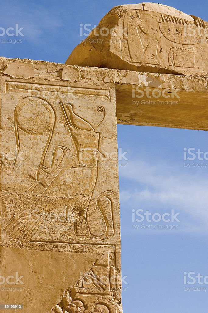 Egyptian Column royalty-free stock photo