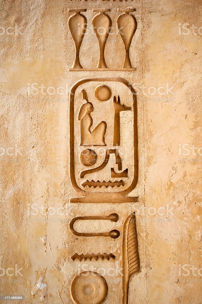 egyptian fresco royalty-free stock photo