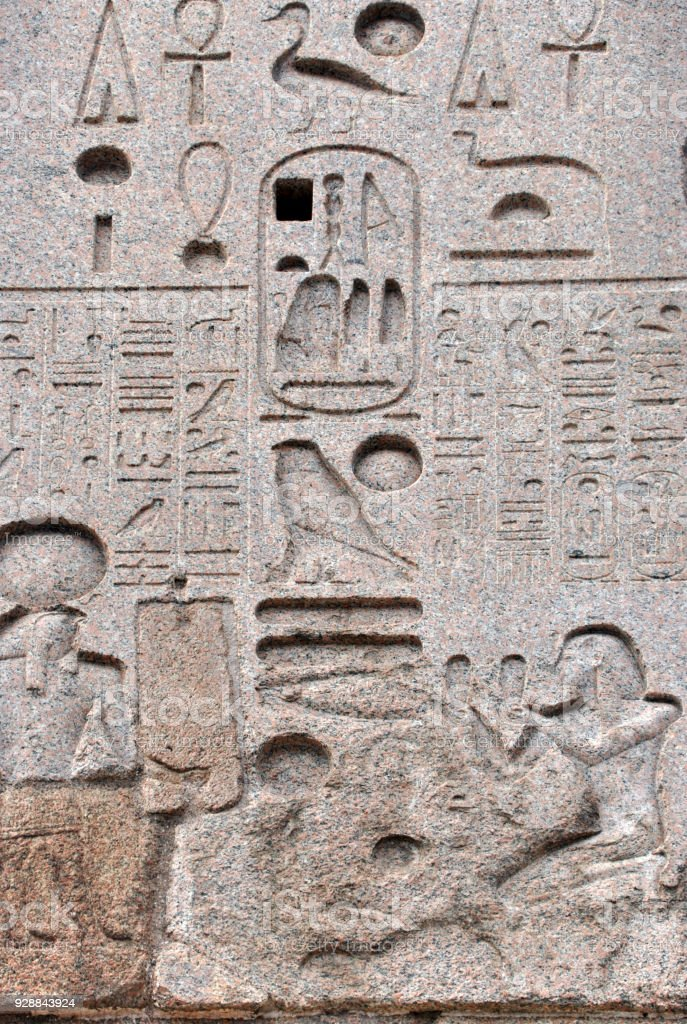 Egyptian hieroglyph on obelisk stock photo