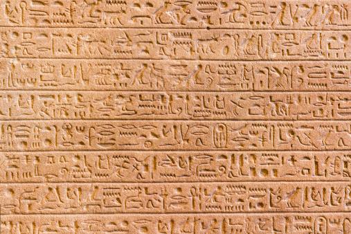 614744994 istock photo Egyptian hieroglyph 475744763