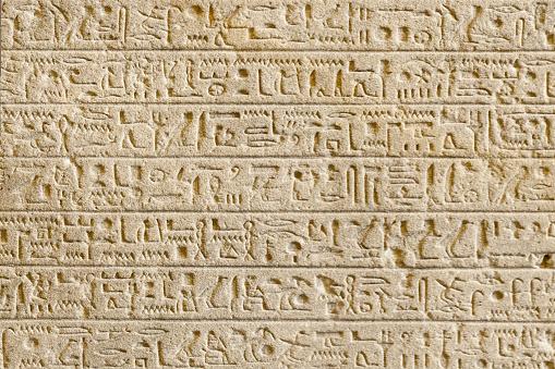 614744994 istock photo Egyptian hieroglyph 475744777