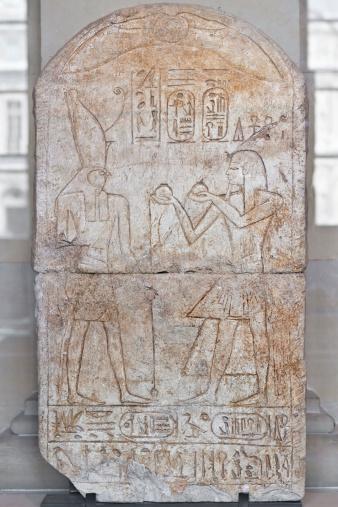 614744994 istock photo Egyptian hieroglyph 475744789