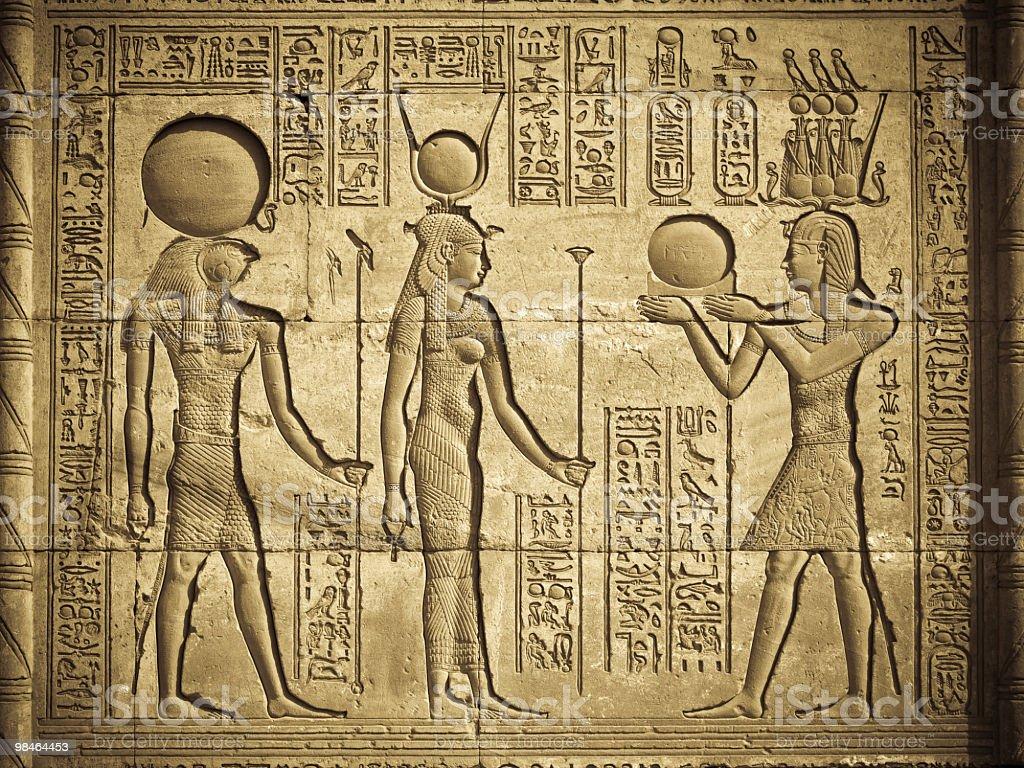 Egyptian Hieroglyph royalty-free stock photo