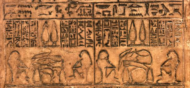 614744994 istock photo Egyptian hieroglyphic 475715017