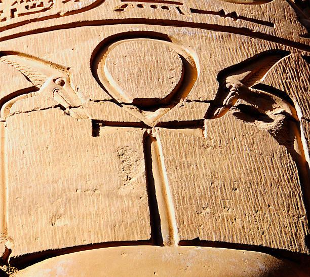 Egyptian Hieroglyphics depicting the key of life stock photo