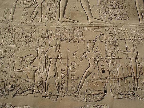 Egyptian Hieroglyphics II stock photo