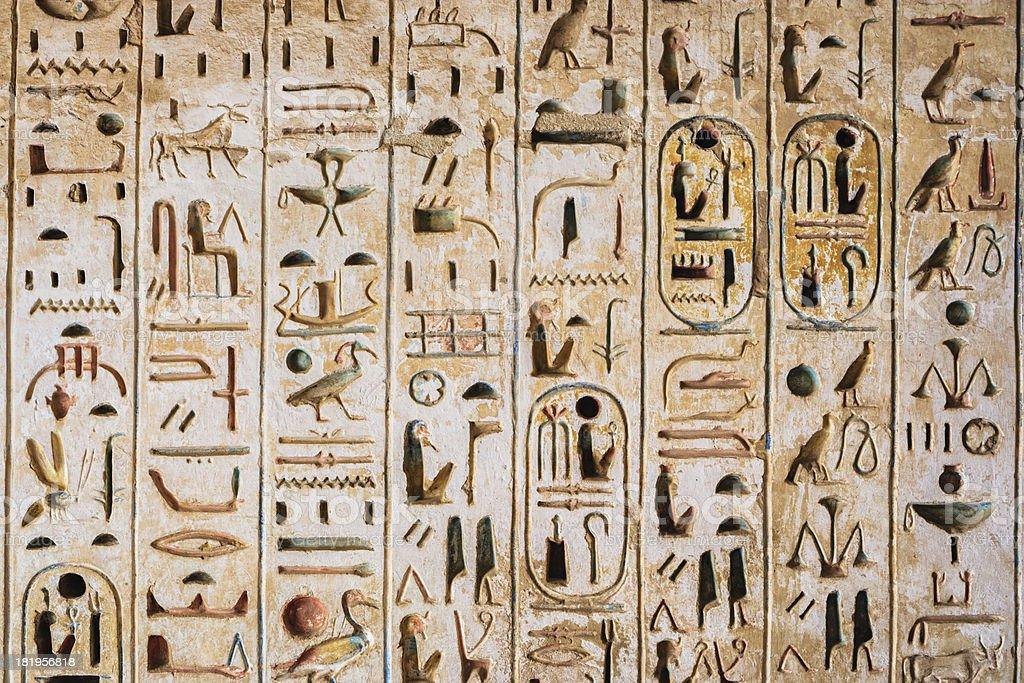 Egyptian hieroglyphics in Karnak Temple near Luxor stock photo