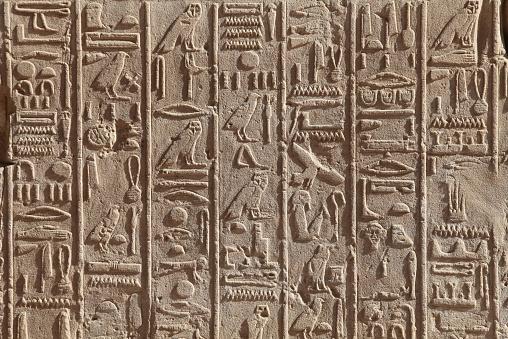 istock Egyptian hieroglyphics 467634308