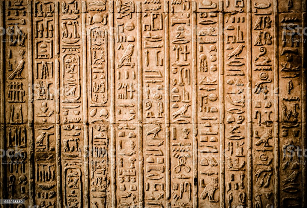 Egyptian hieroglyphics stock photo