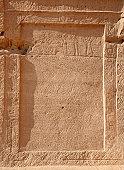 Egyptian Hieroglyphs: Abu Simbel