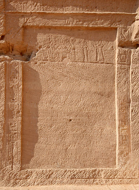 Egyptian Hieroglyphs: Abu Simbel stock photo