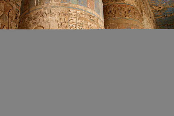 Egyptian Hieroglyphs: Columns of Medinat Habu stock photo