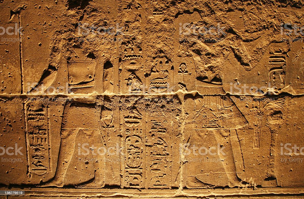 Egyptian Hieroglyphs: Inner Sanctuary of Isis stock photo