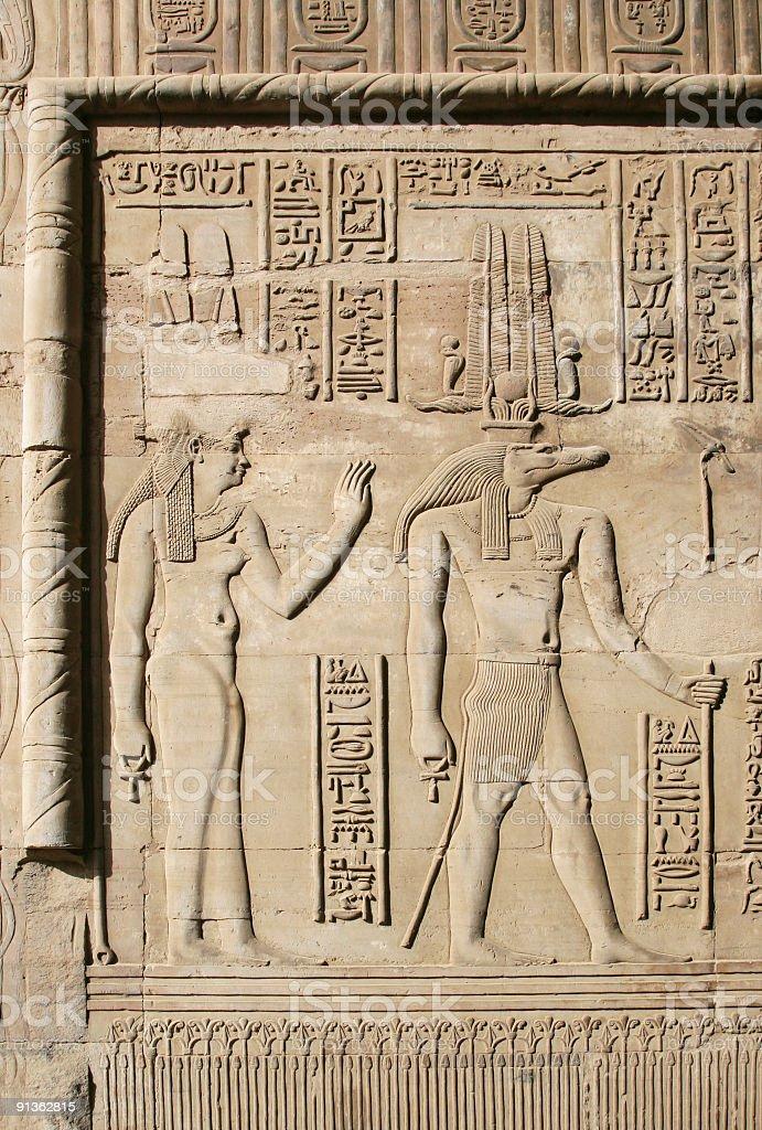 Egyptian Hieroglyphs: Kom Ombo stock photo