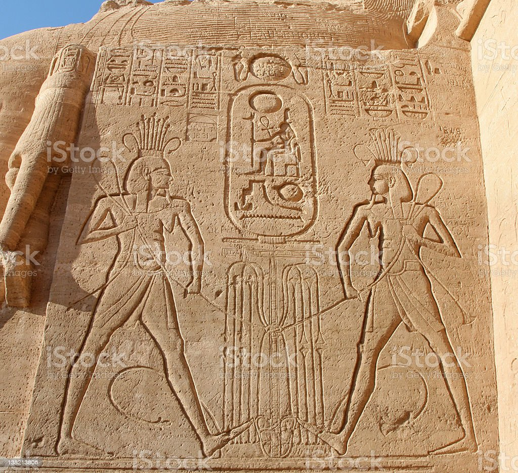 Egyptian Hieroglyphs: Ramses II at Abu Simbel royalty-free stock photo