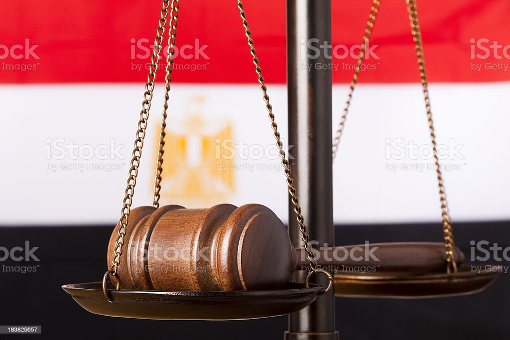 Egyptian Justice Stock Photo - Download Image Now - iStock