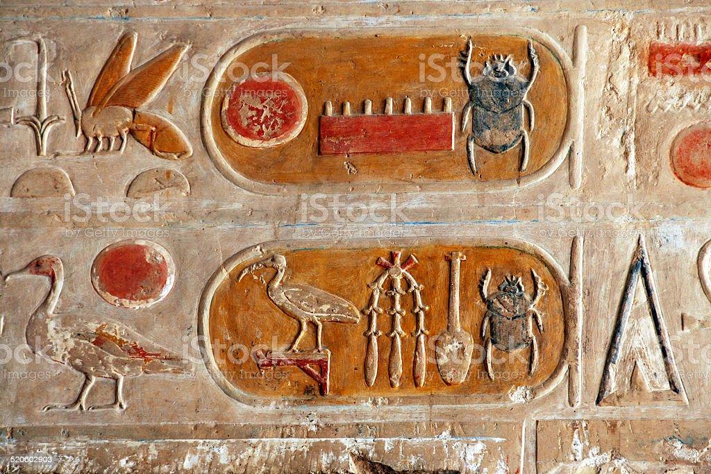 Картинки по запросу картуш египет картинки