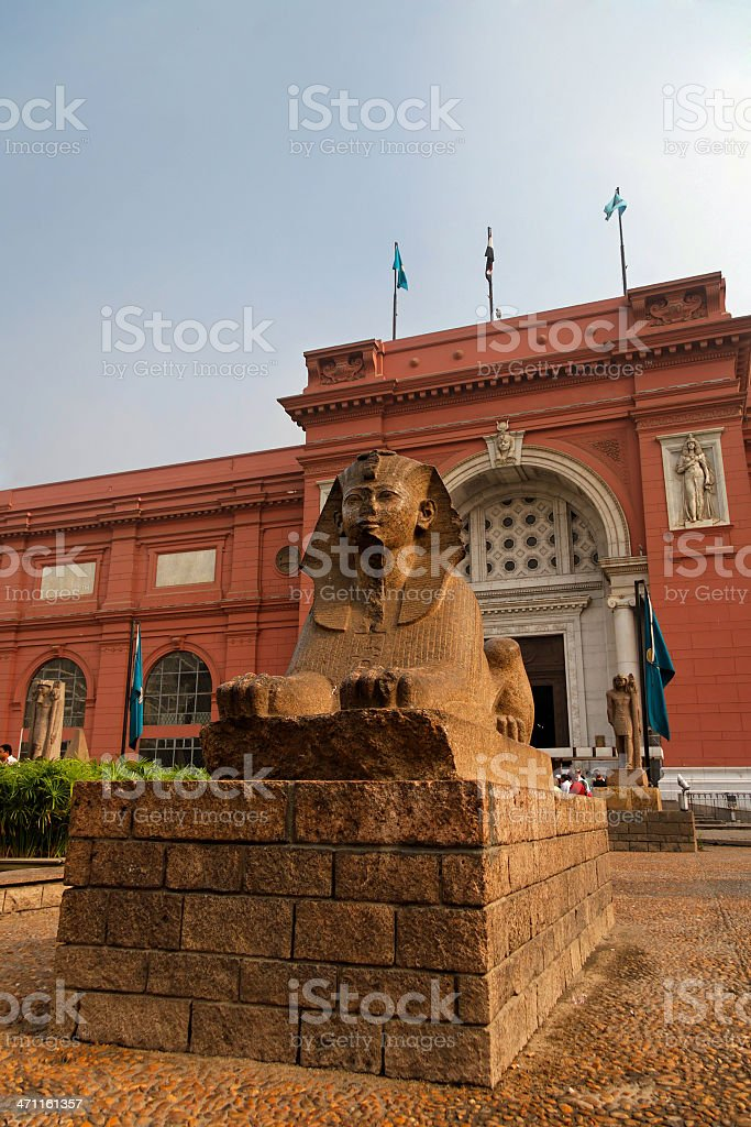 Egyptian museum Cairo royalty-free stock photo