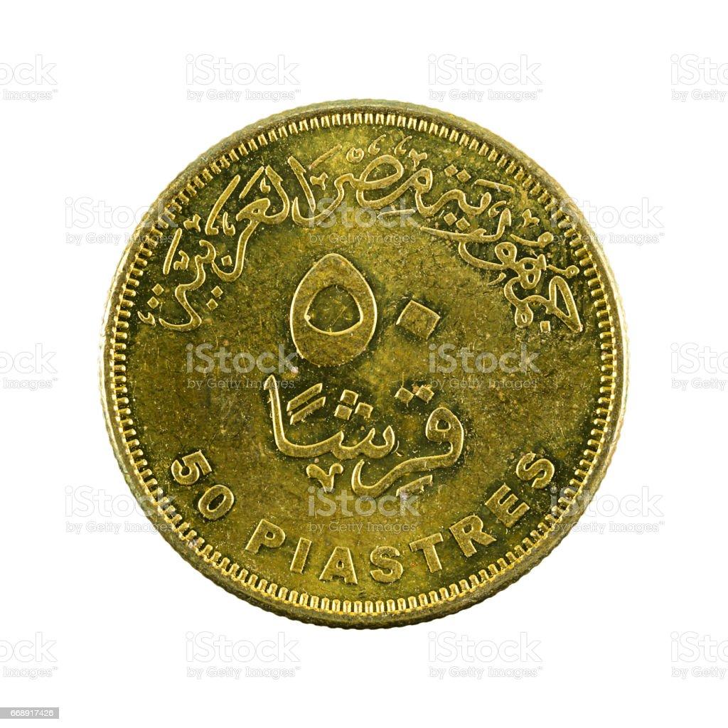50 egyptian piastre coin obverse isolated on white background stock photo