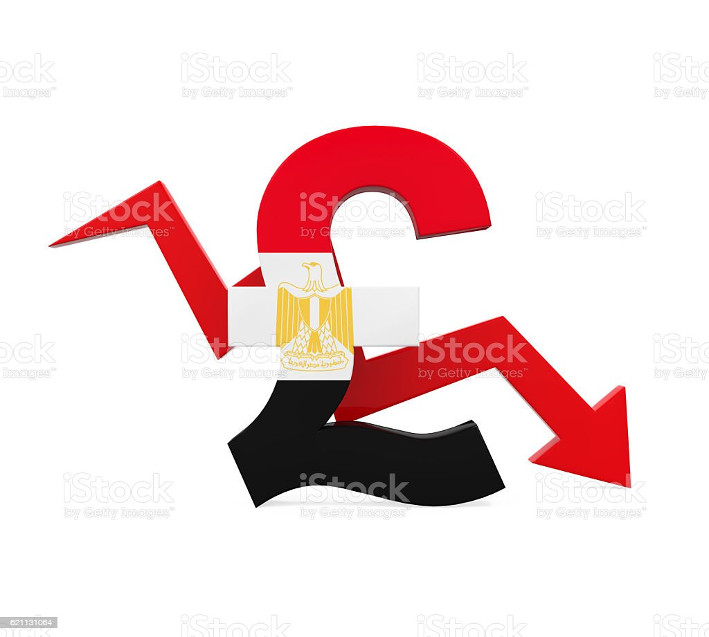Egyptian Pound Symbol And Red Arrow Stock Photo More Pictures Of