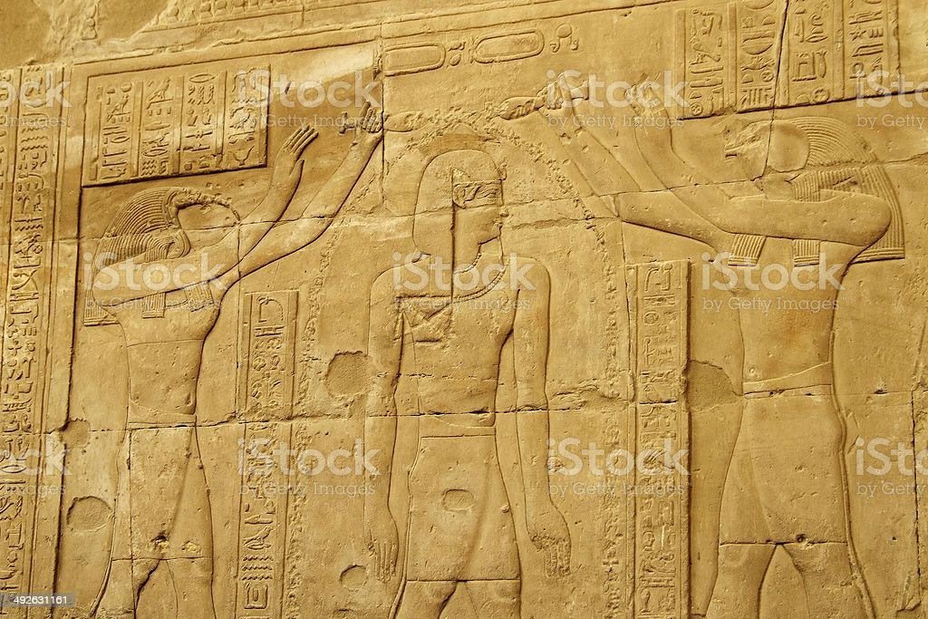 Egyptian scene and script stock photo