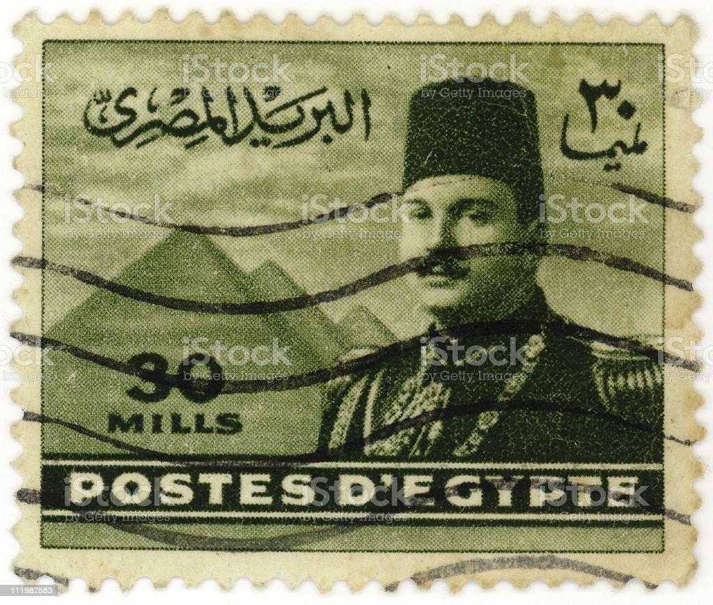 Egyptian Stamp stock photo