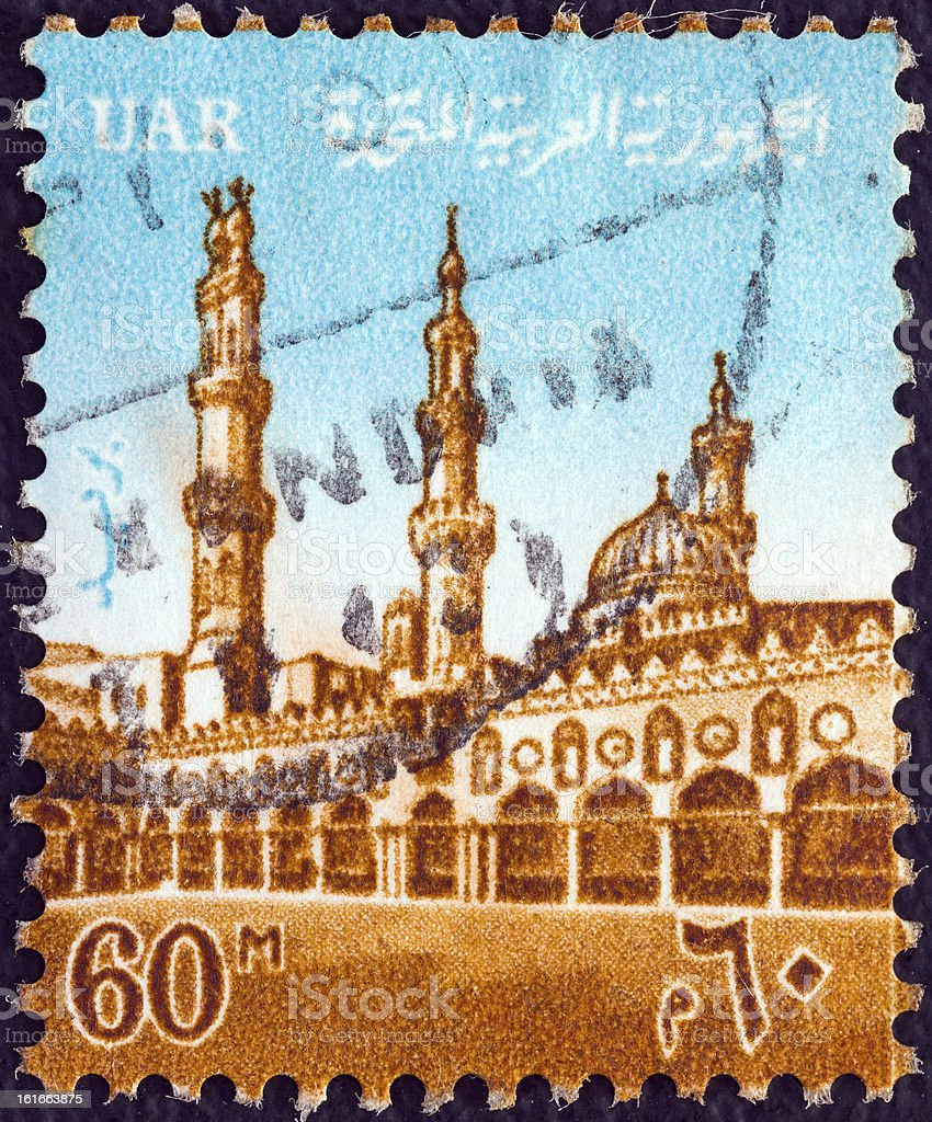 Egyptian stamp shows Al-Azhar Mosque (1964) royalty-free stock photo