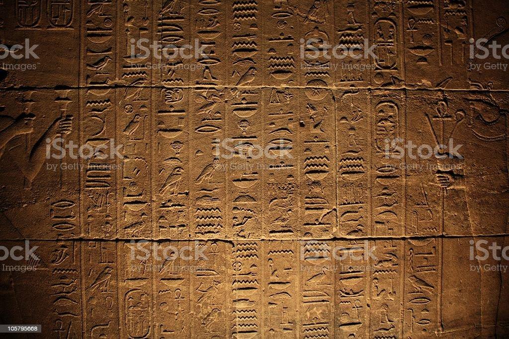 Egyptian wall stock photo
